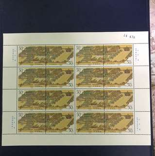 China stamp 1996-3 Pane — final clearance sales