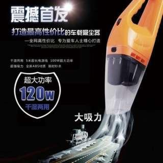 [數量有限]高W數 汽車吸塵機 車用吸塵器 汽車吸塵器 Car Vacuum Cleaner 強力除污 車用吸塵機