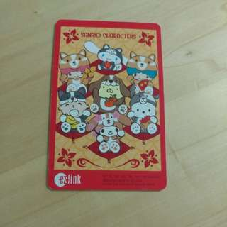 Sanrios Characters Ezlink card (Limited Edition)