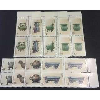 2003-26 东周青铜器 邮票四方联