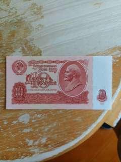 蘇聯纸幣 1961年全新UNC 10盧布 (号码隨意)