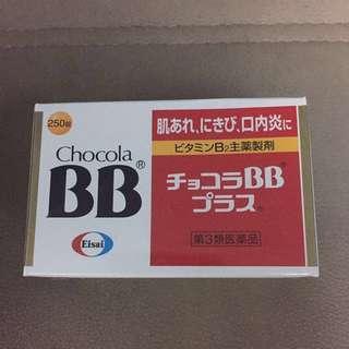 From Japan - Chocola BB Vit B