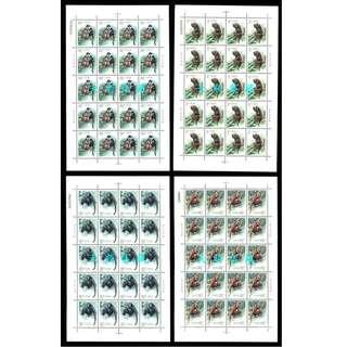 2002-27 《长臂猿》大版 /版票
