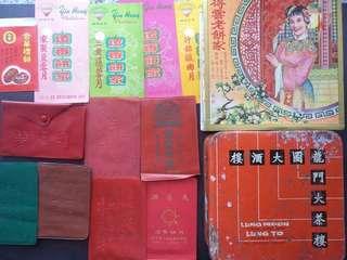 60年代起老香港月餅文獻價目表月餅供會套包裝等34件