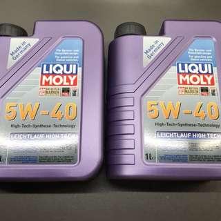Liquimoly 5W40 engine oil