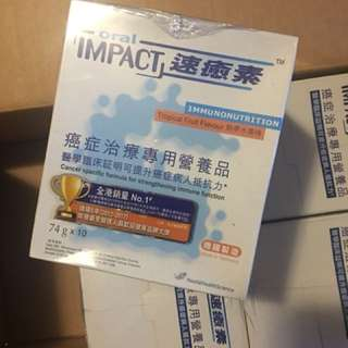 Nestle oral impact tropical 速愈素