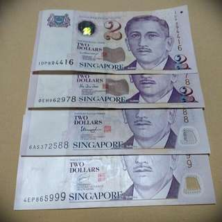 SGD $2 With different Signature