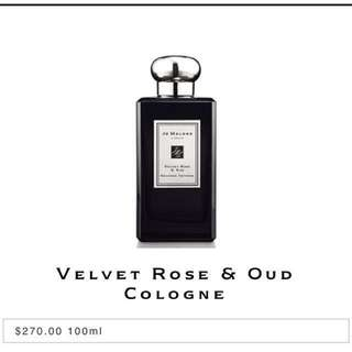 Jo Malone Velvet Rose & Oud Cologne Intense 100ml