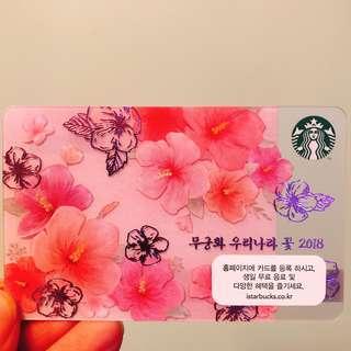 韓國Starbucks星巴克櫻花🌸充填咭