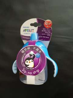 Brand New Philip Avent Sippy Cup