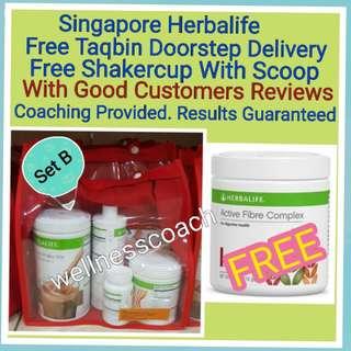 Herbalife Set B
