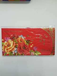 Citigold private client red packet