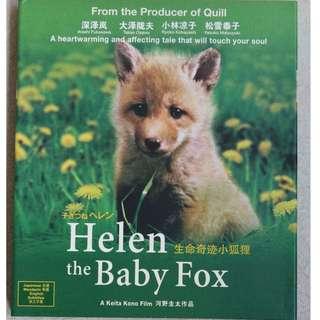 VCD : Helen the Baby Fox