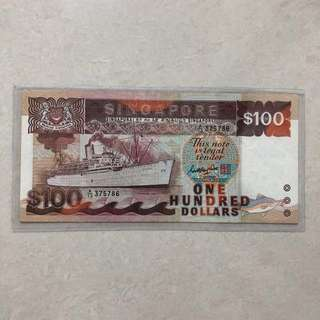 Singapore currency ship series notes
