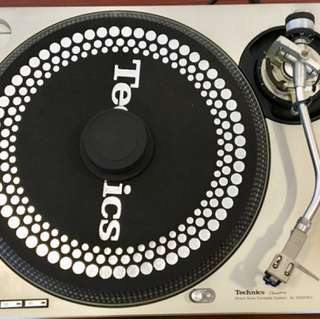 Technics SL-1200MK2 Direct Drive
