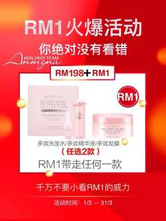 March promotion Plus Rm1 get 1 free product