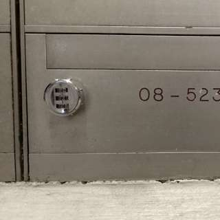 🚚 LetterBox (Number/Key) Lock installation