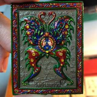 Kruba Krissana Butterfly Amulet Special Birthday 1st August Limited Edition ❤️