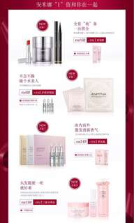 Anmyna March promotion BUY 1 Product with Rm1