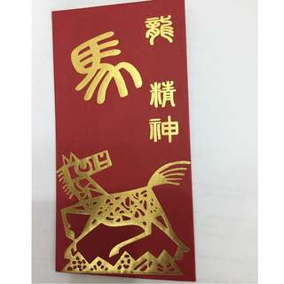 laisee利是 - horse - Studio A  RED