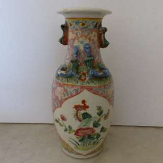 Porcelain Vase and 2 Plates
