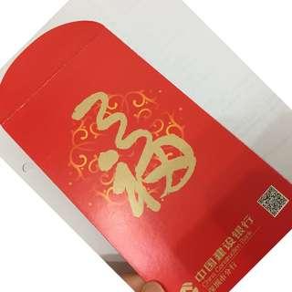 laisee利是- bank - china construction bank  中國建設銀行 RED