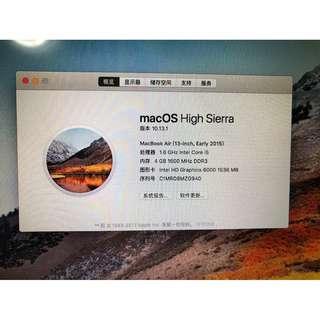 Apple MacBook Air, 13.3 inch