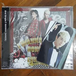 SuperjuniorDnE jap album I wanna dance