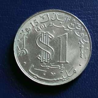 Peringatan 1401 Hijrah