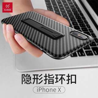 XUNDD Vision Series case  for Apple iPhone X