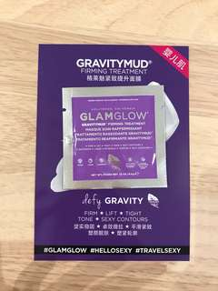 Glamglow Gravitymud Firming Treatment Mask