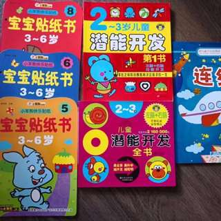 Preschool Activity Books