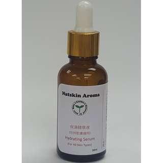 Natskin Aroma 保濕精華液 (任何肌膚適用)   30ML