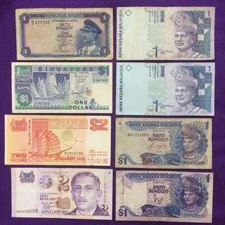 Malaysia Old Banknotes