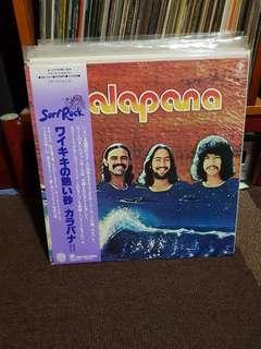 Kalapana II Vinyl Record, Japan Pressing