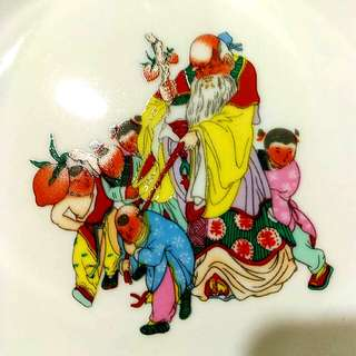 "8"" Bowl Plate (Old man & 5 kids)"