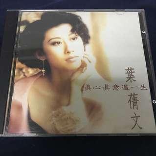 葉蒨文 真心真意過一生 CD