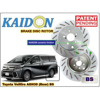 "TOYOTA Vellfire AGH30 disc brake rotor KAIDON (REAR) type ""BS"" / ""RS"" spec"