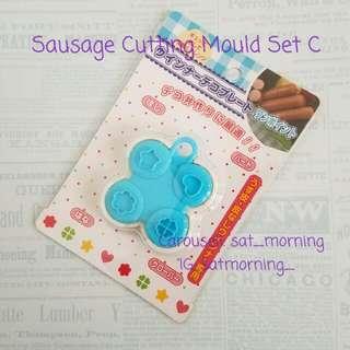 【包郵】料理用腸仔花壓花模 星星 花花 心心 四葉草 Sausage Cutting Mould Set C Star Flower Heart Clover 全新