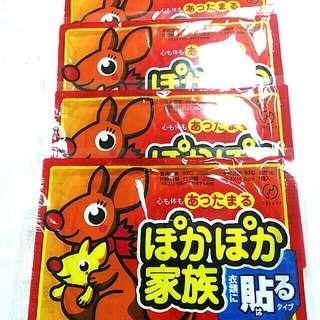 Body heat pad / heat pack [up to 63℃]