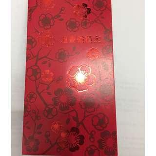 laisee利是 HSBC mpf  匯豐銀行 強積金 red flower