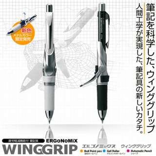 [绝版稀有物品] 全新未拆Pentel ERGoNoMiX WingGrip 自動鉛芯筆 0.5mm (Black)