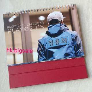 CNBLUE YongHwa 容和 - 飯制 2015 台曆 (Backstage) - $20