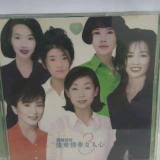 cd Chinese 苏慧伦林忆莲 万方