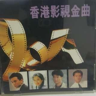 cd Chinese 许冠杰张学友温兆伦