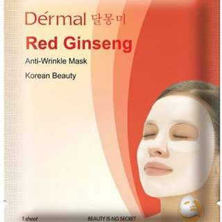 Dermal Sheet Mask by Purederm
