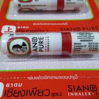 Siang Pure Inhaler Formula 2