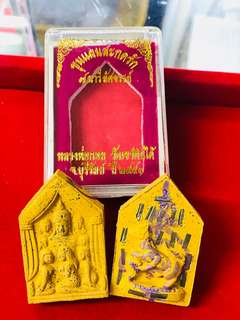 KHUNPAEN 7 WIFE HORSE POWER LOVE ATTRACTION LP GOY BE.2551 YELLOW MEAT 16 TAKUD
