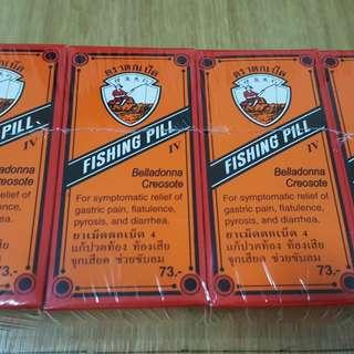 Lee Buan Soa Fishing Pill