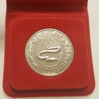 Zodiac Snake Commemorative Coin